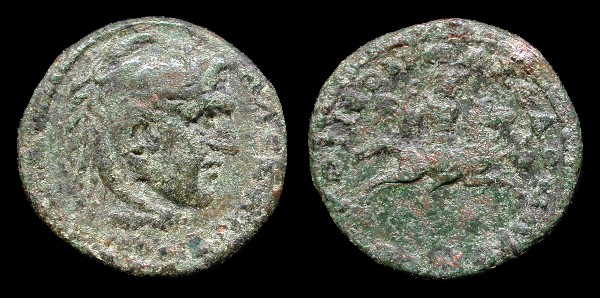 Alexander the Great as Herakles on a coin of the Macedonian Koinon